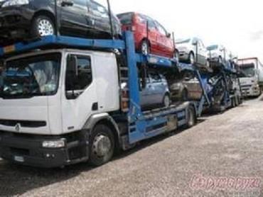 Доставки автомобилей из России. Перевозки автомобилей из