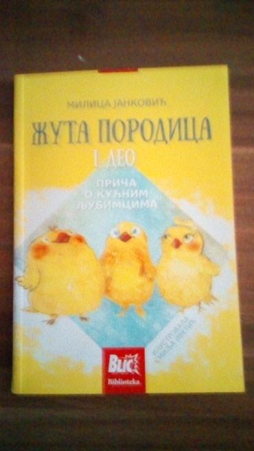 Mini decija knjiga zuta porodica 1 deo prica o kucnim ljubimcima - Beograd