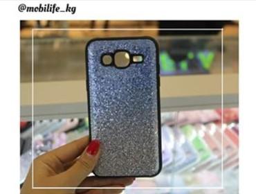 чехол-для в Кыргызстан: Блестящий чехол для вашего телефона+ недорого