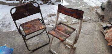 htc 400 в Кыргызстан: Раскладные стулья для отдыха и рыбалки. Состояние идеальное По 400