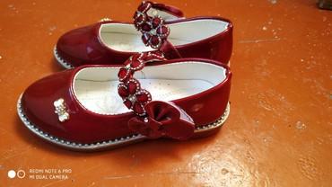 Детская обувь в Кок-Ой: Почти новые 27р за 200с