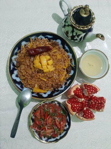 сетка мак в бишкеке в Кыргызстан: Сниму шашлычную в Бишкеке