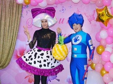 шоколадный фонтан в Кыргызстан: Детское шоу БИШКЕК! Аниматоры, пузыри, аквагрим, сладкая вата