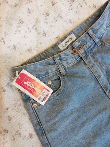 Женские джинсы Новые, ни разу не одевала Размеры : 27 и 29 .Отличное