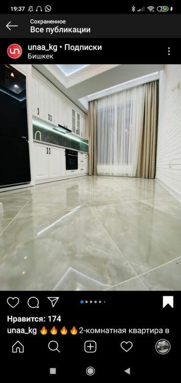 1 комнатная квартира в бишкеке в Кыргызстан: Продается квартира: 1 комната, 30 кв. м