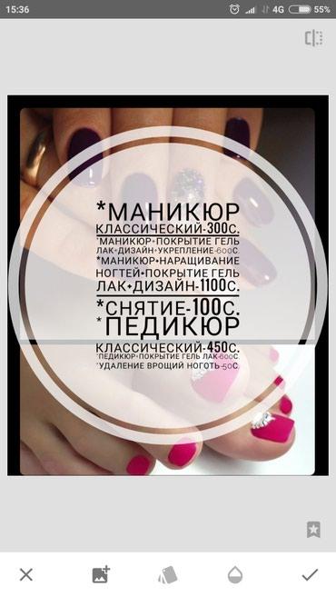 Наш адрес Восток-5. в Бишкек
