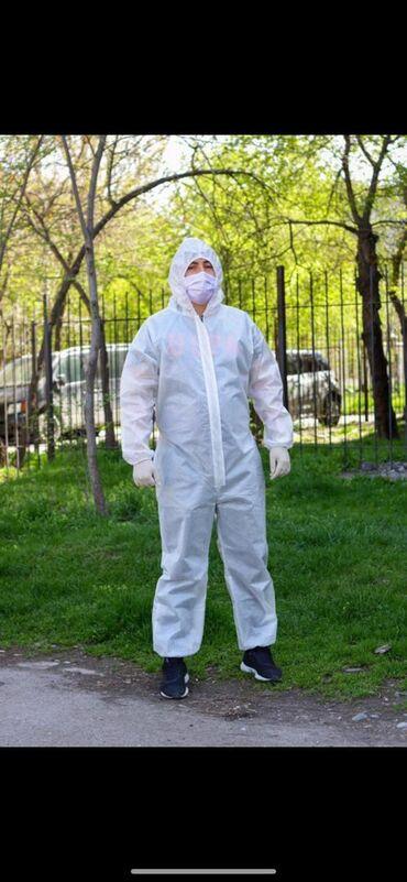 Швейный цех ищет заказчика, шьем медицинские комбинизоны, халаты и