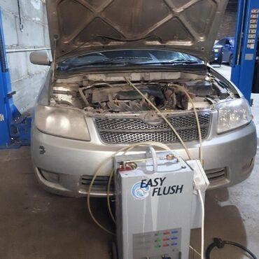 Промывка Автопечек Вернем тепло  Вашему авто !!!!