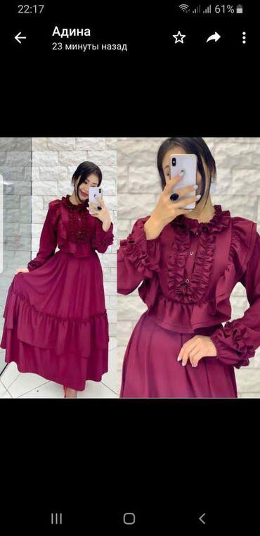 Платье на выбор