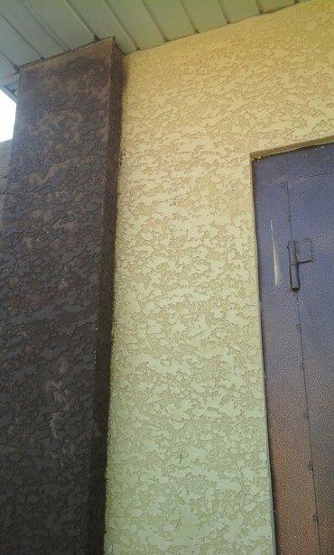 Тамдын сыртына текстура менен снежок декор менен дождик кылабыз  в Кок-Ой