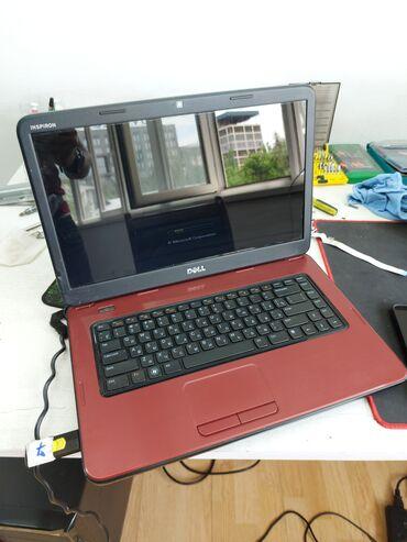 тайп си наушники в Кыргызстан: Ноутбуки  Магазин б/у ноутбуков.  Ноутбуки на любой вкус.  Московская1