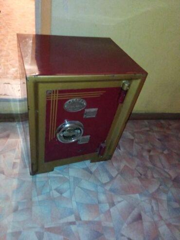 426 объявлений: Продаю сейф