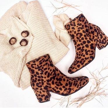 Cipele prelepe leopard br 38 - Batajnica