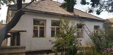 ������������������ ������ ������������ в Кыргызстан: 67 кв. м, 5 комнат
