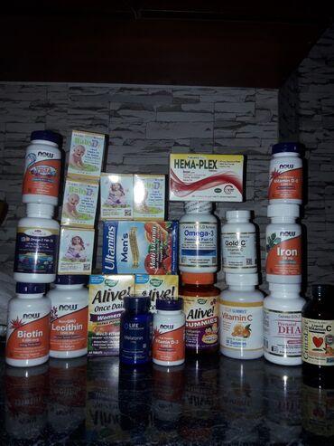 Витамины для всей семьи!!!