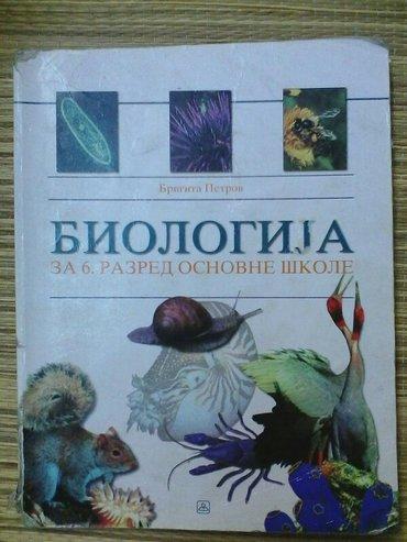 Biologija ZAVOD za 6 razred Brigita Petrov - Vrbas