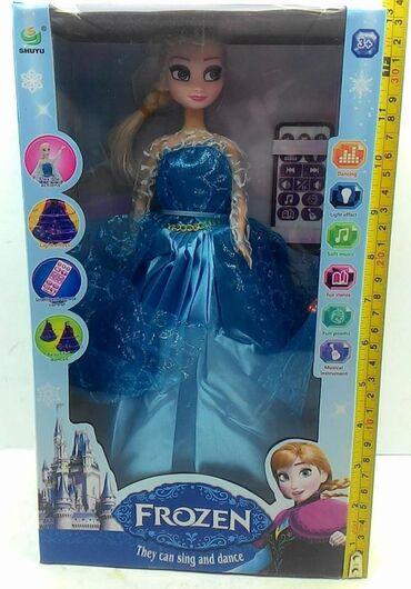 Frozen-kompleticine - Srbija: Frozen lutka balerina na daljinski AKCIJA NA Lageru 2250 dinfrozen