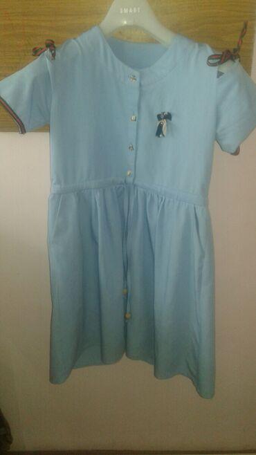 Платье Вечернее Aeronautica Militare