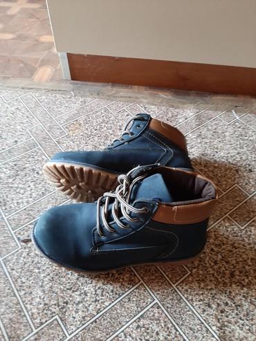 Dečije Cipele i Čizme - Futog: Decije cizmice . broj 35 Nove su