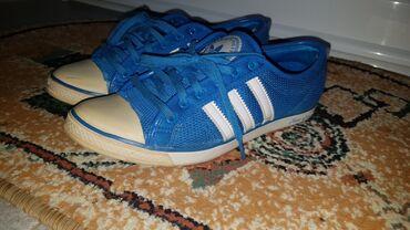 Adidas super s - Srbija: Original patike Adidas 38 broj. super stanje,kao na slikama. jako malo