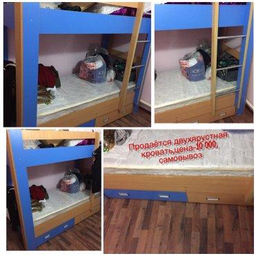 Двухярустная кровать, самовывоз, разм.-1.9м-1м высота-1.7м. в Бишкек