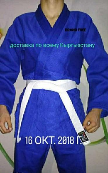 Кимоно для дзюдо ,карате, таэквондо в Бишкек