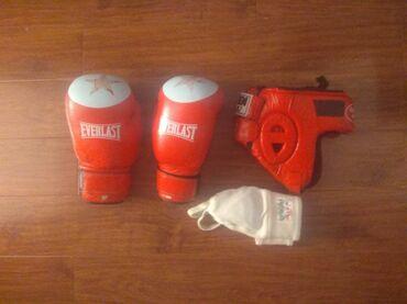 Боксерские перчатки,шлем и т.д