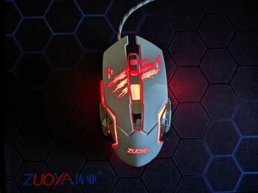 Zuoya MMR4Mis specificnog i kvalitetnog dizajna sa različitim bojama