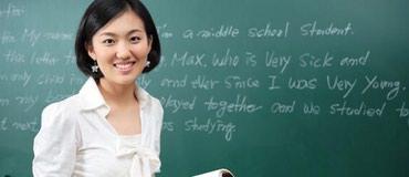 Требуется учитель английского языка в Бишкек