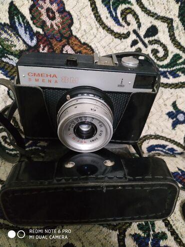 Фотоаппарат Смена раритет