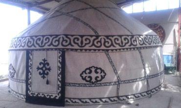 Продаётся новая большая белая ХАНСКАЯ юрта. Цена 560 000сом в Бишкек