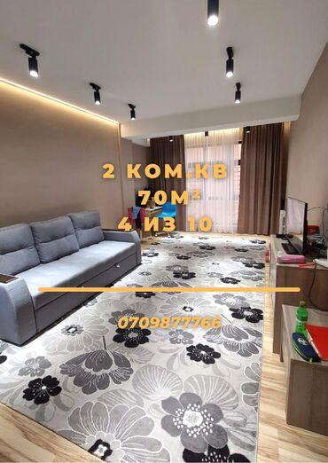 купить умные часы в бишкеке in Кыргызстан | АВТОЗАПЧАСТИ: Элитка, 2 комнаты, 70 кв. м