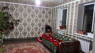Дома в Нарын: Продам Дом 117 кв. м, 5 комнат