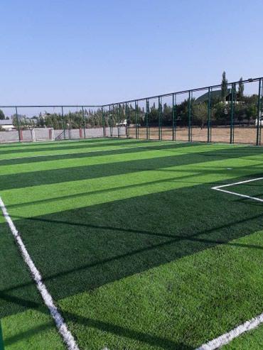 Искусственные газоны для футбольного в Бишкек