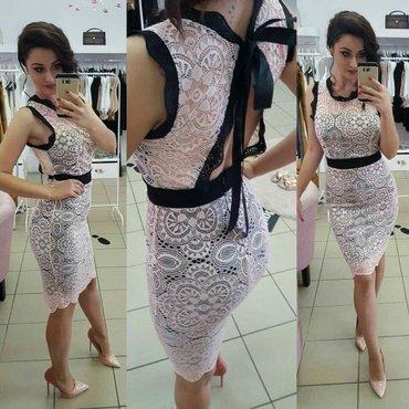 Bela-haljina-sa-cipkom - Srbija: Haljina sa cipkom novo! Dostupne boje: skroz crna, roze, bela, crvena