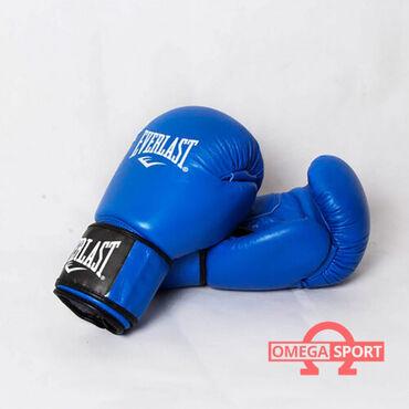 тренировки по боевому самбо в Кыргызстан: Боксерские перчатки   Описание: Магазин Omegasport.kg представляет Вам