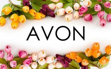 avon-pena-dlja-vann в Кыргызстан: Косметика от Avon. Хорошее качество. Для заказа уточняйте по