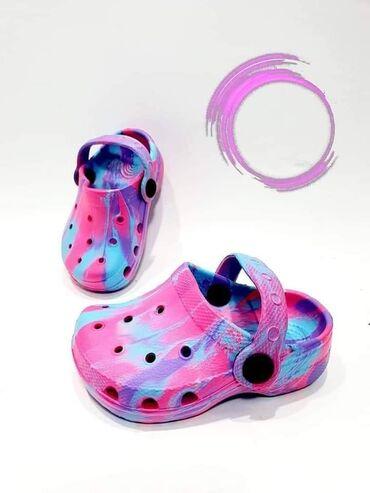 Papuce - Srbija: BUGARSKI BREND Omiljene papucice koje mogu da se nose i kao sandale