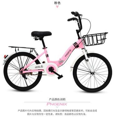 велосипед для детей 3 6 лет в Кыргызстан: В НАЛИЧИИ- Фирменный детский складной Велосипед- PHOENIX! 20