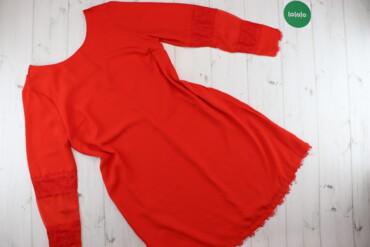 Платье Коктейльное Reserved L