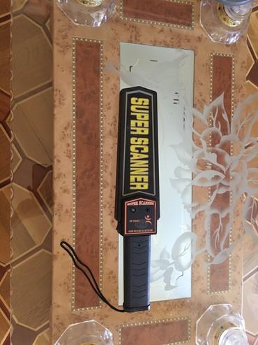 dukan ucun soyuducular - Azərbaycan: Super Scanner Metal Detector. Hamısı yenidir, 13 eded var