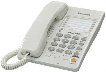 Батарейки-на-телефон - Кыргызстан: Panasonic KX-T2375MXW Фиксированный телефонный аппарат• Цифры на