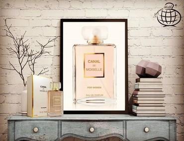 Bakı şəhərində Coco Mademoiselle Chanel Eau De Parfum for Women xanım ətrinin dubay