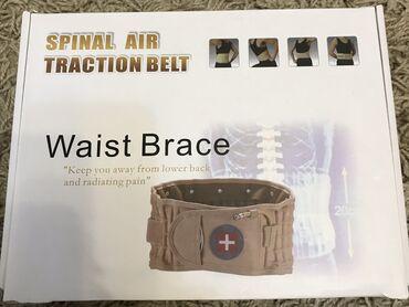 Надувной корсет для спины! Spinal Air Traction BeltОчень помог,есть