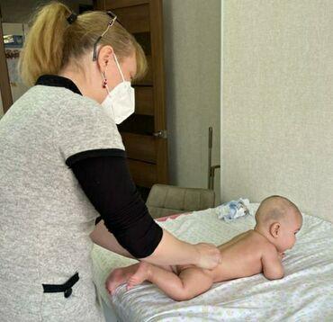 мама мама в Кыргызстан: Массаж | Детский | С выездом на дом