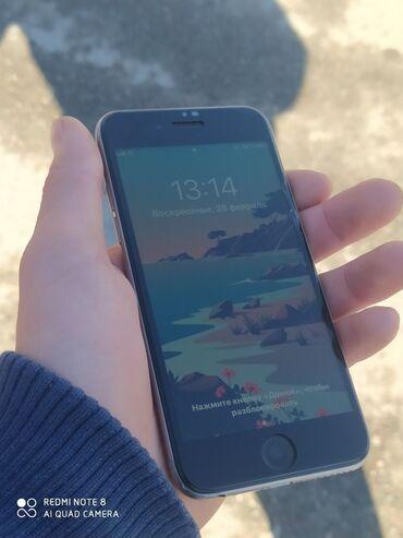 чехлы для meizu mx4 в Кыргызстан: Б/У iPhone 6s 64 ГБ Серый (Space Gray)
