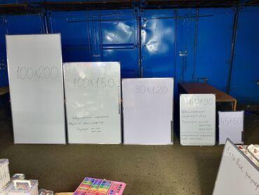 Доски стеклянная магнитно маркерная лаковые - Кыргызстан: Маркерные доски  Меловые доски  Доски для школ  Магнитные доски  Разме
