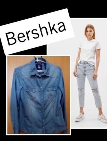 bershka bluza u Srbija: BERSHKA  texas košulja u odličnom sta