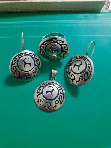 Печатка серебряная - Кыргызстан: Серебряные украшения, наборы, кольца