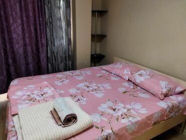 Недвижимость - Кашат: Политех Джал Азия мол посуточно квартирапосуточно, час ночь
